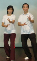Taichi for Arthritis with Dr Paul Lam